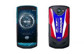 kyocera-crf450r-smart