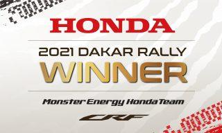 Winner Banner Honda